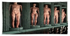 Museum Of Inner Demons Bath Towel