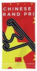 My Chinese Grand Prix Minimal Poster Bath Towel