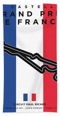 My F1 France Race Track Minimal Poster Bath Towel