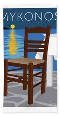 Mykonos Empty Chair - Blue Hand Towel