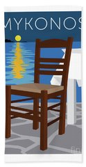 Mykonos Empty Chair - Blue Bath Towel