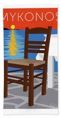 Mykonos Empty Chair - Orange Hand Towel