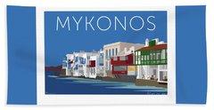 Mykonos Little Venice - Blue Bath Towel