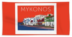 Mykonos Little Venice - Orange Bath Towel