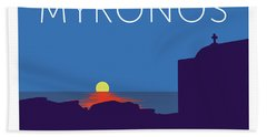 Mykonos Sunset Silhouette - Blue Bath Towel