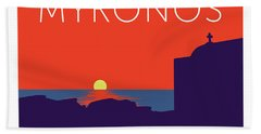 Mykonos Sunset Silhouette - Orange Bath Towel