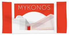 Mykonos Walls - Orange Bath Towel