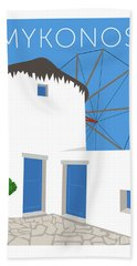 Mykonos Windmill - Blue Bath Towel