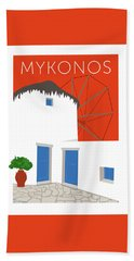 Mykonos Windmill - Orange Bath Towel