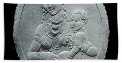 Nandi Tribe Woman And Child Bath Towel