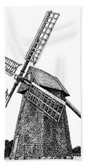 Nantucket Windmill Number One Bath Towel