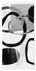 Natural Balance 2- Abstract Art By Linda Woods Bath Towel