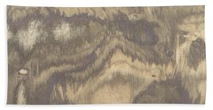 Natures Amazing Abstracts - Multicolored Painted Sands Bath Towel