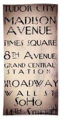 New York City Street Sign Hand Towel
