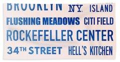 New York City Subway Sign Typography Art 17 Bath Towel