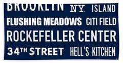 New York City Subway Sign Typography Art 18 Bath Towel