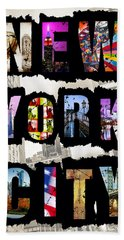 New York City Text Hand Towel
