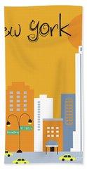 New York City Vertical Skyline - Empire State At Dawn Bath Towel
