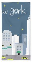 New York City Vertical Skyline - Empire State At Dusk Bath Towel