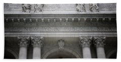 New York Public Library- Art By Linda Woods Hand Towel