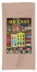 New Yorker March 18 1944 Bath Towel