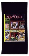 New Yorker May 26 1951 Bath Towel