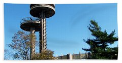 New York's 1964 World's Fair Observation Towers Bath Towel
