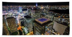 Night At Tokyo Metropolitan Government Building Hand Towel