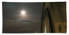 Night Shot Of The Los Angeles 6th Street Bridge And Supermoon #2 Bath Towel