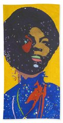 Nina Simone Bath Towel