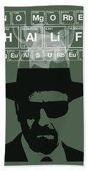 No More Half Measures - Breaking Bad Poster Walter White Quote Bath Towel