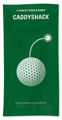 Golf Bath Towels