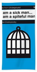 No031-my-notes From Underground-book-icon-poster Hand Towel
