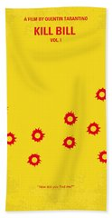 No048 My Kill Bill -part 1 Minimal Movie Poster Hand Towel