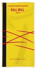 No049 My Kill Bill-part2 Minimal Movie Poster Hand Towel by Chungkong Art