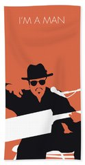 No103 My Bo Diddley Minimal Music Poster Hand Towel
