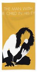 No104 My Kate Bush Minimal Music Poster Hand Towel