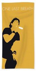 No184 My Creed Minimal Music Poster Bath Towel