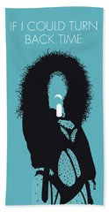 No205 My Cher Minimal Music Poster Hand Towel
