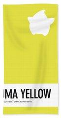 No40 My Minimal Color Code Poster Luma Hand Towel