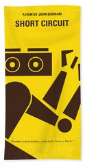 No470 My Short Circuit Minimal Movie Poster Bath Towel