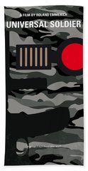 No523 My Universal Soldier Minimal Movie Poster Bath Towel