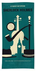 No555 My Sherlock Holmes Minimal Movie Poster Bath Towel