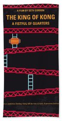 No581 My King Of Kong Minimal Movie Poster Bath Towel