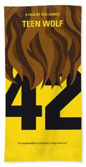 No607 My Teen Wolf Minimal Movie Poster Hand Towel
