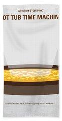 No612 My Hot Tub Time Machine Minimal Movie Poster Hand Towel
