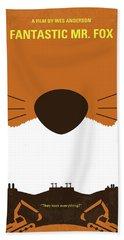 No673 My Fantastic Mr Fox Minimal Movie Poster Bath Towel