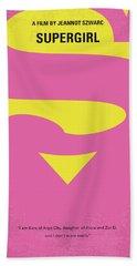 Supergirl Bath Towels