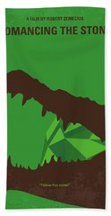 No732 My Romancing The Stone Minimal Movie Poster Hand Towel