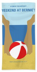 Bath Towel featuring the digital art No765 My Weekend At Bernies Minimal Movie Poster by Chungkong Art
